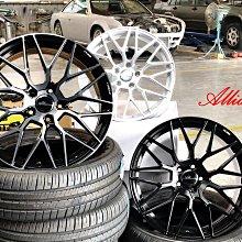 小李輪胎 Alliance AL792 16吋 鋁圈 AUDI VW Skoda 5孔112車適用 特價 歡迎詢價