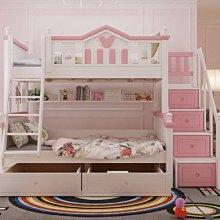 全實木兒童雙層床可改上下床溜滑梯床高低子母床
