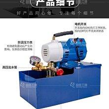 【可開發票】DSY-25電動試壓泵.管道試壓機.水壓機電機全銅線.PPR水管道試壓機[國際購]