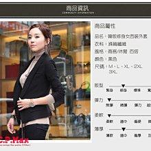 台灣現貨 女西裝外套 女外套 女商務外套 女長袖外套 女春秋外套 女韓版外套 女西服 女休閒西裝 女小西服外套 W01