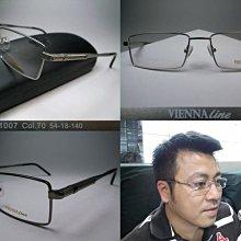 【信義計劃眼鏡】Vienna Line 維也納 光學眼鏡 銀色槍色紳士金屬框方框