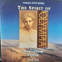 Arkenstone Kostia &  Lanz,The Spirit Of Olympia,阿堅史東 柯斯提亞,大衛蘭茲~奧林匹亞精神。