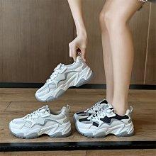 休閒鞋 DANDT 百搭真皮拼接新款老爹休閒鞋(21 JAN 21089)同風格請在賣場搜尋 WXY 或 華流鞋款