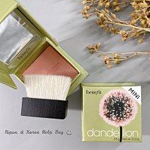 Benefit 蒲公英蜜粉精緻盒 Dandelion Mini 3.5g 腮紅 蒲公英胭脂蜜粉 蒲公英蜜粉盒 ❤現貨❤