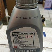 【MOBIL 美孚】Brake Fluid、DOT-4、煞車油、500ML/罐、12罐/箱【公司貨】滿箱區/新包裝