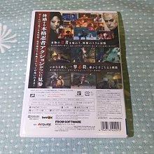 格里菲樂園 ~ Wii 天誅 4 日版