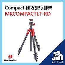 Manfrotto Compact Light 輕巧 旅行腳架 紅色 曼富圖  MKCOMPACTLT-RD 晶豪泰