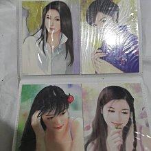 【小小臻藏_收藏】台言小說封面插畫_卡片冊之四