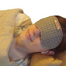 lionsfriend舒眠格子眼罩 男女皆適用 遮光睡眠眼罩 遠離失眠