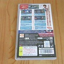 【小蕙館】PSP~ 猜謎機動戰士鋼彈 問戰士DX (純日版)