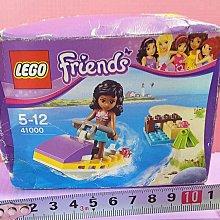 【Mika】LEGO 樂高 Friends 41000 快艇玩樂(盒損)*現貨 好朋友系列 益智積木