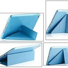 發票 硬殼變形金鋼 ipad 7/8 Air 3/4 10.5 pro 11 10.2 吋  智能休眠 保護套
