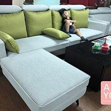 台灣製造 小王子貓抓皮L型沙發都會風造型(大台北地區免運費)促銷價 29800元【阿玉的家2021】可更改顏色