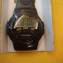 盲用語音報時電子手錶-很適合老年人及視覺障礙人士佩帶哦