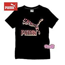 新款上架!佑兒館PUMA童裝『21年全新春夏』Classics短袖棉T恤(女生,黑)128~176公分