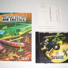 PC 玩具奇兵之空中霸主 英文版~~絕版經典的正版全新裸裝遊戲~特惠一套~~