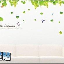 【立雅壁貼】不傷牆面.可重覆撕貼.超大尺寸60*90兩張1組《花卉AM9005AB-兩張》