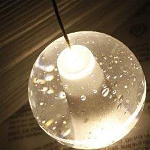 5Cgo【燈藝師】含稅會員有優惠 38125374175流星雨吊燈玻璃氣泡球LED吊燈北歐簡約時尚