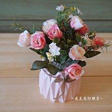 【遇見美好雜貨】A80520仿真粉色玫瑰花含粉色條纹花瓶套裝 仿真花+花器