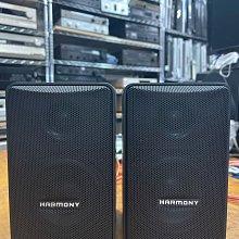 Harmony HSA4230PD 2音路 監聽級 書架喇叭 美國製