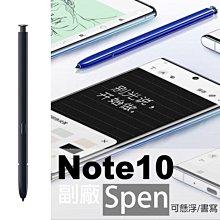 S21 Note20 note10 全新 三星 手寫筆 觸控筆 pen S pen SPEN 簡裝 副廠 samsung