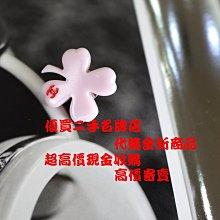 優買二手精品名牌店 CHANEL 專利 樹脂 立體 壓紋 幸運草 四葉草 別針 胸針『新品同樣』