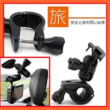 Mio行車紀錄器多角度免吸盤支架 MiVue C325 C330 C335 C340 751 C350 C572 798