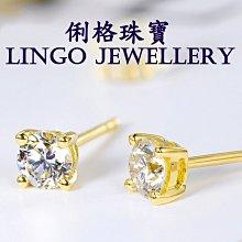 俐格珠寶批發 純金9999 黃金蘇聯鑽耳環  純金鋯石耳環  款號GE3078