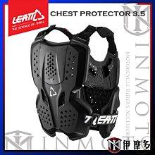 伊摩多※南非 LEATT CHEST PROTECTOR 3.5  白 護甲 防摔 越野 透氣 通風 輕量 護胸 護背
