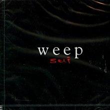 K - sui - weep - 日版 田中大我 大河内正之 - NEW
