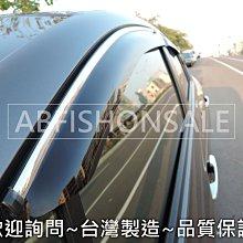 ♥♥♥比比晴雨窗 ♥♥♥06-14 Suzuki SX4 五門 鈴木汽車 鍍鉻飾條晴雨窗