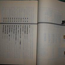 親簽收藏~《 沒有神的所在~私房閱讀《金瓶梅》》 侯文詠著  皇冠  民2009年初版  【CS超聖文化2讚】