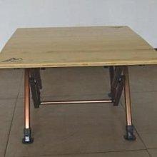 大營家購物網~92490小竹板桌70*65CM 折合桌