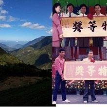 茶農 茗香製茶所 2021年 高山烏龍茶(春茶)有現貨 免運 手工採 高海拔 高山 烏龍茶 產地直銷 高山茶 茶葉