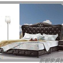新毅家具設計館新品登場22-461-4+455-7米莉安黑色雙人床~5尺床片+皮床底