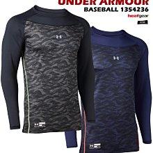 日本 UA 長袖棒球練習衣 運動上衣 長袖排汗衫 棒球內衣 長T UNDER ARMOUR 1354236 棒球訓練衣