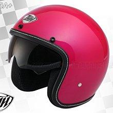 【贈鏡片】THH安全帽_復古帽 桃紅 T-383A+ / T383A+【內置墨片】『耀瑪騎士生活機車部品』