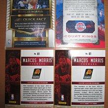 網拍讀賣~Marcus Morris~活塞隊球星~鐵面球衣卡~亮卡~普特卡~共4張~150元~輕鬆付~~非常少見~