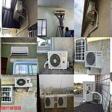 【電達人】台南標準安裝東元 MS50IH-GA1/MA50IH-GA1 變頻冷暖 「加贈冷氣安裝架」