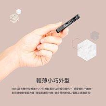 [出賣光碟] 創見 USB 記憶卡 讀卡機 TS-RDF5 適用 SD microSD TF 黑