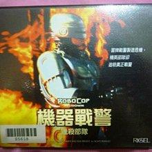 ※QQ影音堂※二手正版VCD~ 機器戰警之獵殺部隊~ (直購價)