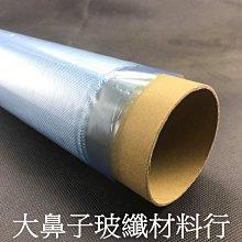 (附發票)【FP60】玻璃纖維布 編織布 60克 1X5m-大鼻子玻纖材料行