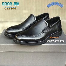 正貨ECCO LISBON 男鞋 套腳皮鞋 通勤皮鞋 辦公室皮鞋 ECCO商務鞋 ECCO工作鞋 現代皮鞋 622144