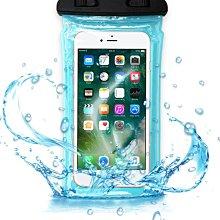 【有影片測試】附掛繩 防水袋 氣囊 漂浮款 手機通用 防水套 手機套 手機防水袋 保護套 防水包