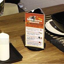 5Cgo【批發】 三面旋轉菜單架DM展示架飲料咖啡館餐廳促銷台卡壓克力桌牌廣告單-含稅附發票t40601697240