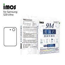 iMos SAMSUNG Galaxy S20 Ultra 藍寶石鏡頭保護貼(無金屬框)