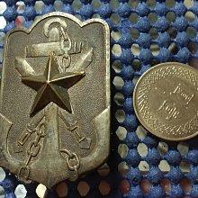 (勳章獎章)M27 帝國在鄉軍人會會員徽章(大型)