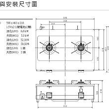 《日成》paloma日本進口數位台爐.防乾燒.防空燒.定時定溫 PA-209B