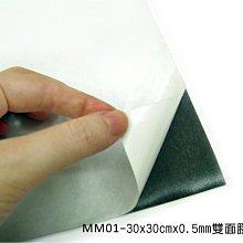 超取賣場(無法合併結帳):<30公分備雙面膠磁鐵>軟性磁鐵 磁性圖卡 磁性字卡製作 無毒 --MagStorY磁貼童話