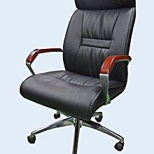【土城OA辦公家具】HAN-262A(黑皮) 大型皮質主管椅. 舒適度加倍滿分